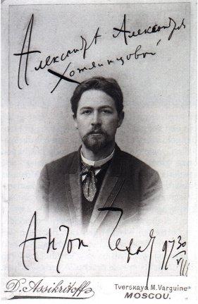 Αντόν Τσέχωφ