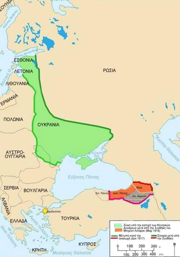 Εδάφη της Οθωμανικής αυτοκρατορίας απ'όπου κλήθηκε να αποχωρήσει ο ρωσικός στρατός την επαύριο της υπογραφής της Συνθήκης Μπρεστ-Λιτόφσκ (Μαρ 1918)